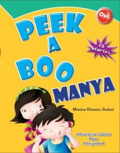 peek-a-boo-cover